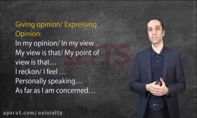 نحوه بیان نظرات در آزمون آیلتس