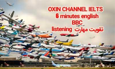 سفر هوایی به انگلیسی